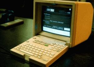 E-DEAL CRM, le CRM parfait pour votre ordinateur